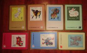 明信片:第一轮十二生肖明信片、现有1981年:鸡、1982年狗、1983年猪、1984年鼠、1985年牛、1986年虎、1987年兔(7张合售)品相以图片为准