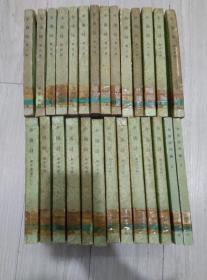 全唐诗 二十五册全 全唐诗外编 上下两册全 27册合售 老版本线锁装帧