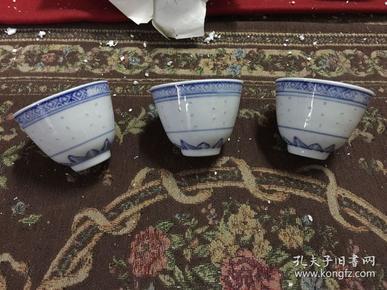 景德镇文革老厂货瓷器手绘青花玲珑龙芯碗小酒杯(两碗带冲线,三个图片