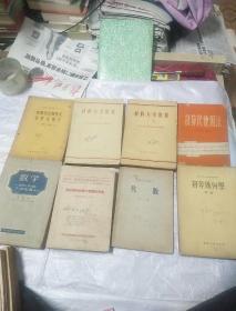 15本50年代(教科书)
