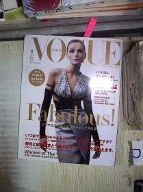 VOGUE  2008 1 日文杂志 (01)。