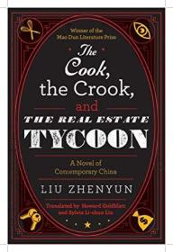 The Cook, the Crook, and the Real Estate Tycoon(刘震云《我叫刘跃进》