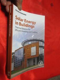 Solar Energy in Buildings: Thermal Balance for Efficient Heating and Cooling  【详见图】