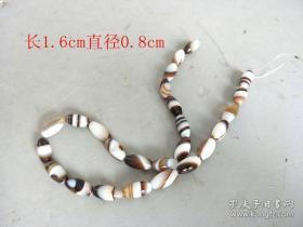清代传世一串老天珠珠子