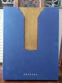 正版画册《交通银行史画 》豪华精装初版本,有张謇,郑孝胥墨迹和大量钱币图片,品好包快递。