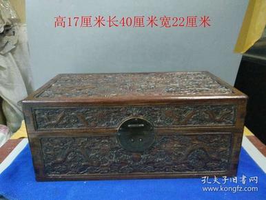 少见清代传世雕工精致的花梨木雕龙官箱