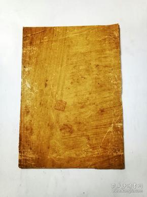 民国广州醉经书局出版唱本小说《新刻正字梅李争花全本》一册全