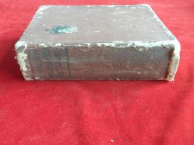 民国老书 英和辞典 日文