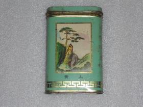 老茶叶盒铁皮制 黄山风景 北京印铁制罐厂