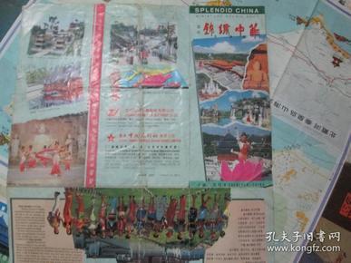 深圳地图 深圳锦绣中华旅游景点分布图 请看图片