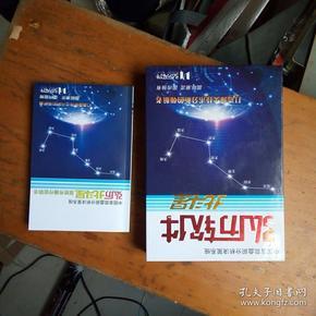 北京弘历软件公�_弘历软件 北斗星
