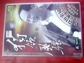 二十集大型电视文献记录片:独领风骚诗人毛泽东(10片装)未拆封