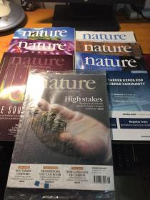 nature 2016年(7本合售.月份见图)