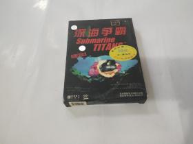游戏光盘)深海争霸 星际争霸姊妹篇(中/英文版 1CD)+碰碰世代光盘一张