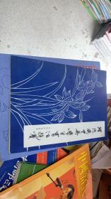 理想奖中华学生书法竞赛    店42