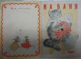 摇篮曲 俄文单面小黑胶唱片封套(稀缺老唱片封套,不带唱片,内带曲谱)