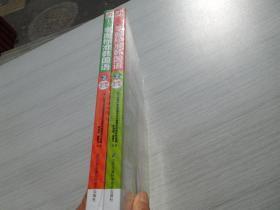 掌握标准韩国语2(全2册)    全新正版原版书2本未拆封含光盘