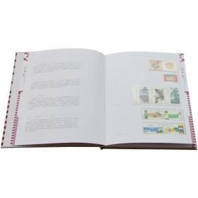 2016年邮票年册中档册