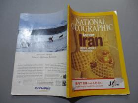英文原版:National Geographic 美国国家地理(2008年8月号)