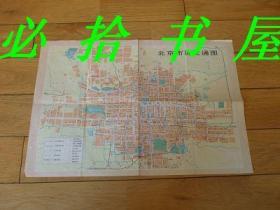 北京市区交通图 北京市郊区汽车路线图