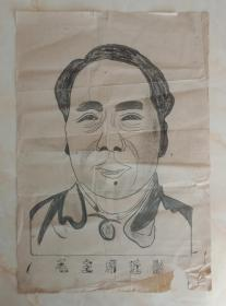 50年代山西襄垣主席像-----《毛主席近影》-----虒人荣誉珍藏