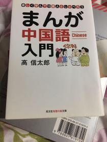 64开日文原版书具体看图片