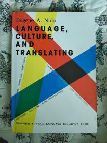 Language, culture, and translating