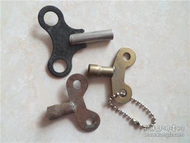 老钟表钥匙3把