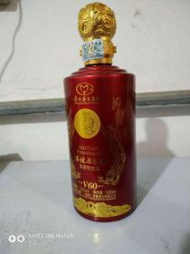 茅坛原浆酒酒瓶