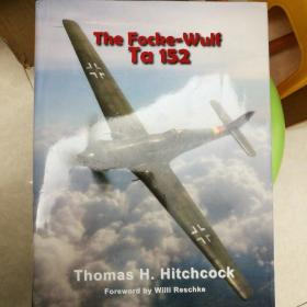 the focke-wulf ta152 战斗机资料