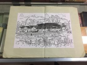六十年代朵云轩木刻水印画《人民公社万岁》