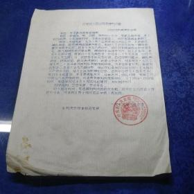 叶城县人民法院判决书(盗窃案贪污案)