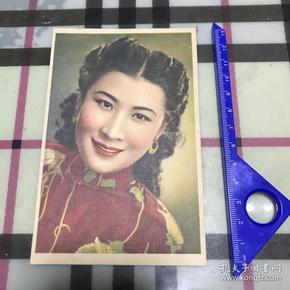 民国画片明信片 影星王熙春 永华影业公司敬赠