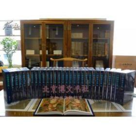 中国绘画全集硬精装30册
