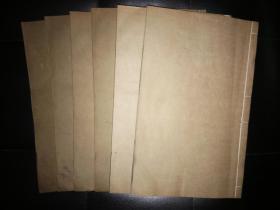 光绪3年湖北崇文书局大开本木刻本姚配中《周易姚氏学》全6厚册。