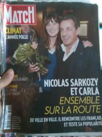 MATCH PARIS 2014(法文原版) 9本不重复(详见图)