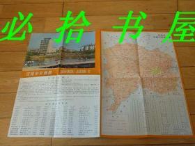 沈阳市交通图 沈阳市长途汽车线路图