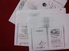 护照 签证 中国护照 美国签证资料【副本】1987年--1993年