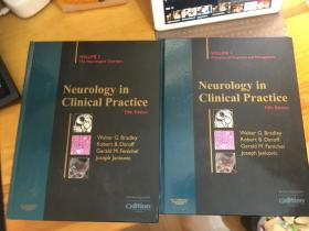 Neurology in Clinical Practice Edition VOLUME 1.2 两册合售