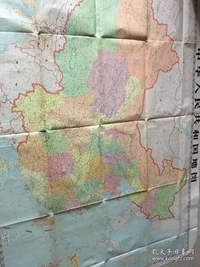 中华人民共和国地图1957年