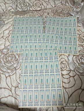 黑龙江省1983年絮棉票壹市斤三张,每张28张完整的