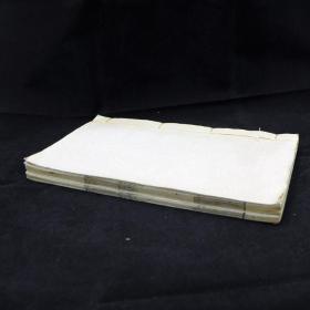 大开本精写刻本《班马字类》白纸线装两册全,光绪九年春后知不足斋刊本,刻印俱佳,尺寸:18*31