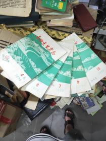 赤脚医生杂志 1976.4.6.7.8.10