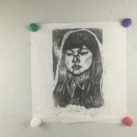 保真字画【李平凡】(1892~2001著名版画家,天津人)版画 《少女头像》
