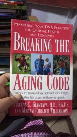 Breaking the Aging Code: Maximizing Your DNA Function for Optimal Health and Longevity