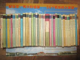 外国电影剧本丛刊特辑:1、2期+外国电影剧本丛刊:1~42期,缺:29、33、35、37、40期,共计39册合售