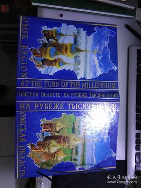 俄文图书 15-93