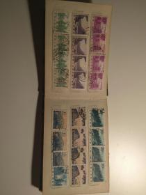 中国邮票一本54863