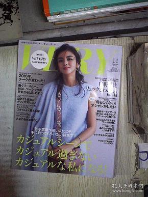 VERY  2016 11  日文杂志  (02)、''