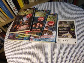 4本合售:棚车少年 中文版 1-4册